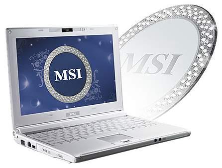 MSI_PR200-serisi