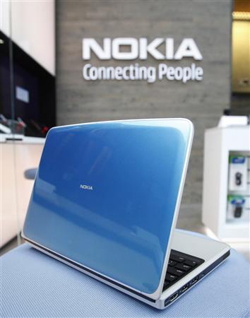nokia_laptop-dizüstü